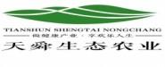 宜宾市天舜生态农业发展有限责任公司