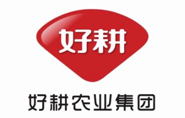 四川省好耕农业集团有限公司